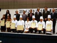 表彰式②.JPG